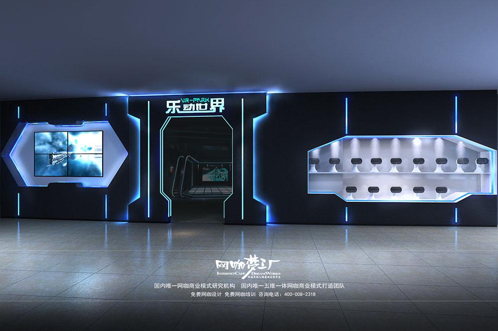 北京VR体验馆