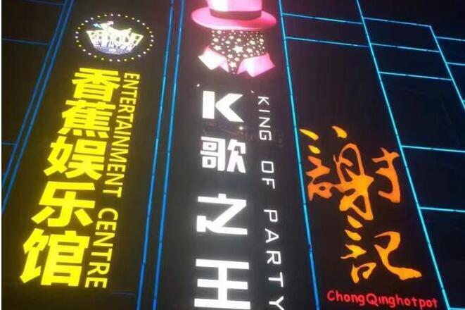 北京俱乐部