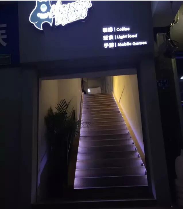 厦门手游馆