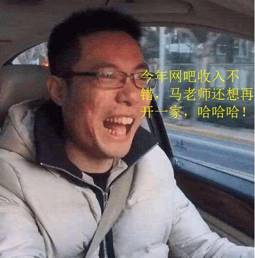 """斗鱼大司马为新网咖选址发愁,武汉网友以""""大学生多""""拉票遭抗议-网咖装修"""